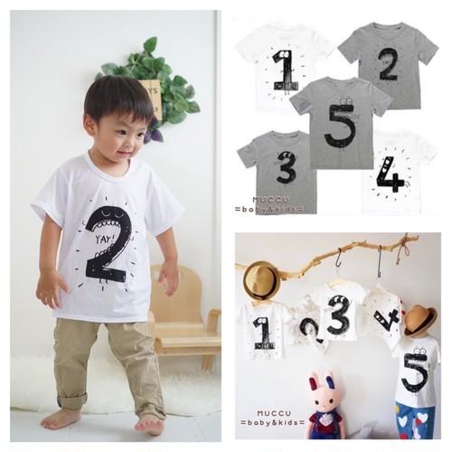 送料無料! 【予約販売一部即納】ナンバー Tシャツ 0歳〜5歳 お誕生日にオススメ ナンバリング