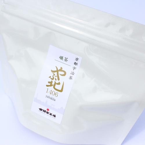 抹茶の原料 碾茶 やぶ北 1406 (50g)