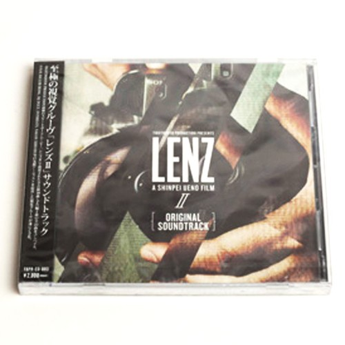 LENZ 2 ORIGINAL SOUNDTRUCK / CD