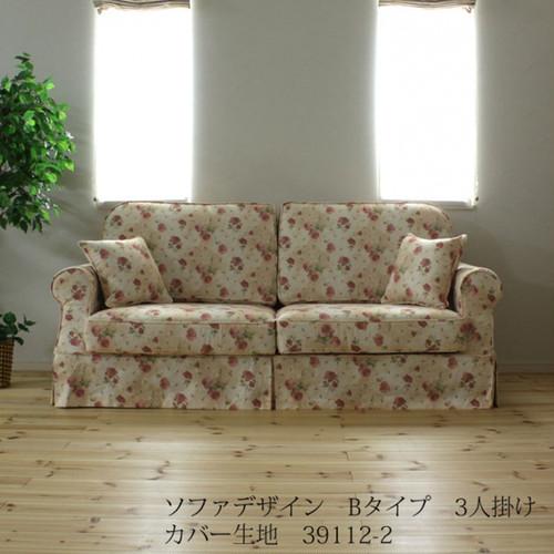 カントリーカバーリング3人掛けソファ(B)/39112-2生地/裾ストレート