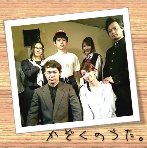 CD「かぞくのうた」■通販限定■