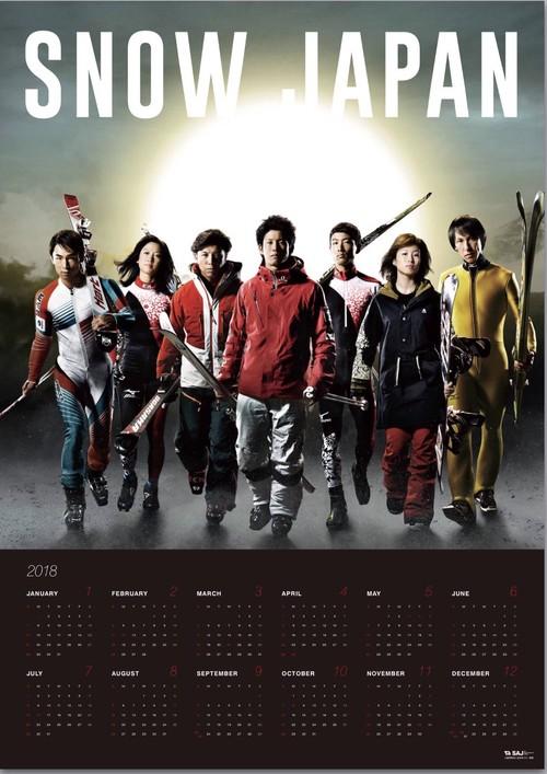 SNOW JAPAN 2018 カレンダー