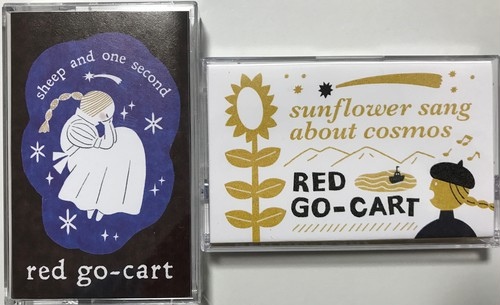 "red go-cart "" sunflower sang about cosmos + sheep and one second "" 2テープセット"
