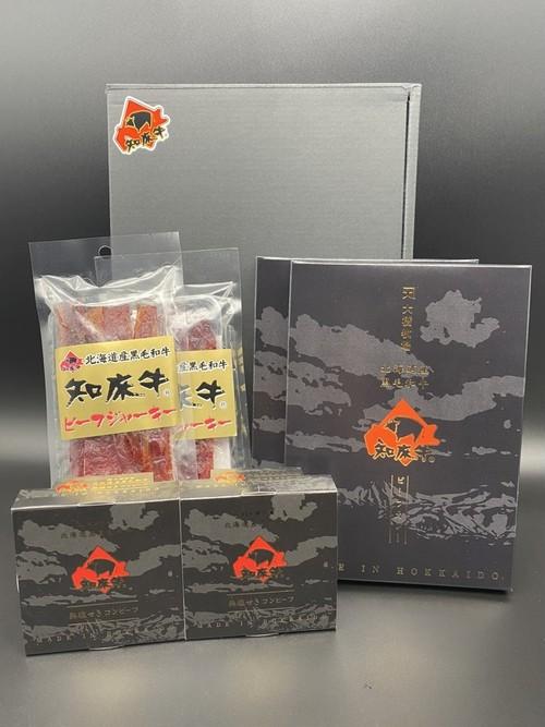【※日本全国送料無料】知床牛 加工品セットA