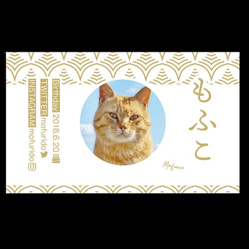 ペット名刺_長方形タイプ_和風なモダンデザイン(1個50枚)_rec_w005-c