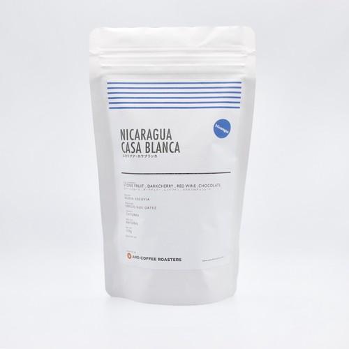 ニカラグア / カサブランカ 100g