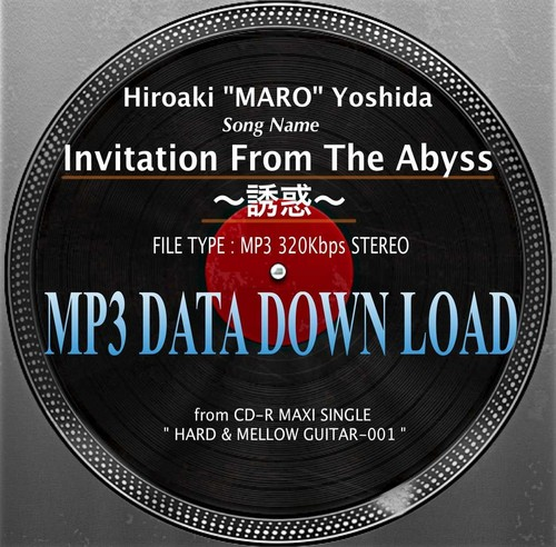 (MP3 ダウンロード)  Invitation From The Abyss  〜誘惑〜