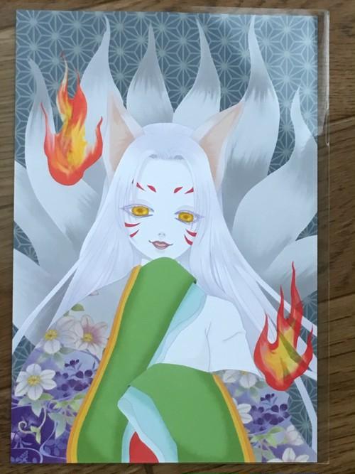【芸人怪奇倶楽部】kt5 ポストカード 妖狐