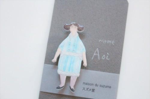 スズメ堂ブローチ 「Aoi」