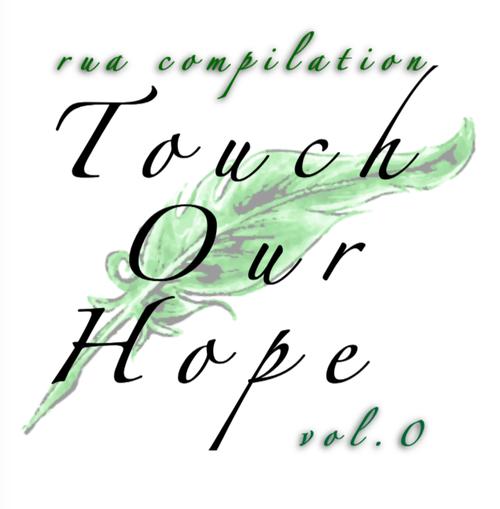 【CD】CFパトロン向け☆ コンピレーションalbum 『touch our hope vol.0』