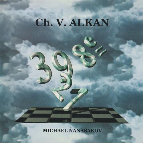 短調による12の練習曲 p. 39/Ch.V.アルカン