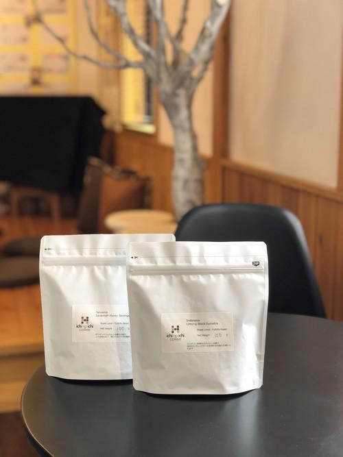 【定期便】スペシャリティコーヒー  200g×2種(深煎りセット)