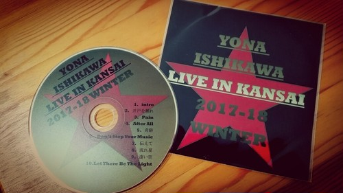YONA ISHIKAWA LIVE IN KANSAI 2017-18 WINTER