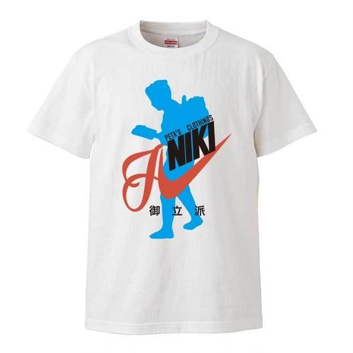 兄貴御立派Tシャツ@ホワイト