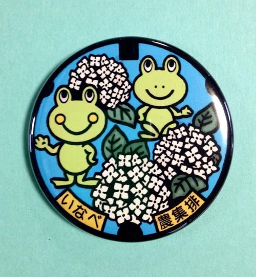 マンホール 【マグネット】 岐阜県 美濃加茂市 いなべ地区 農業集落排水