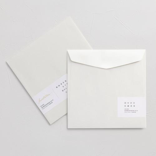 宛名シール付き封筒 ホワイト(正方形・カマス型)/10枚