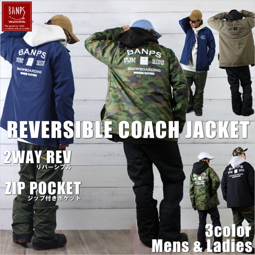 Reversible CoahJacket FR bp-94