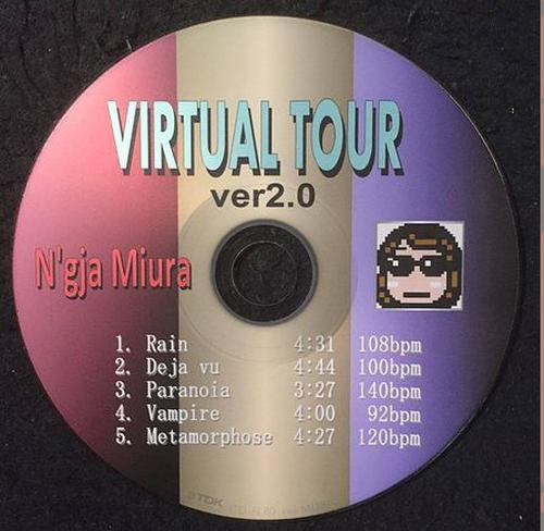 ~ VIRTUAL TOUR ~  Ver 2.0   N'gja Miura   (MMB_CDS_N2)