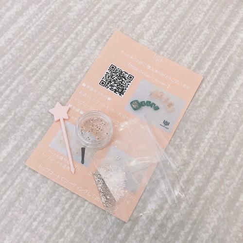 【ネイルアートキット】パターン②押し花フラワーデザイン
