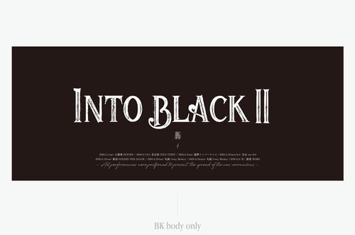 Into Black II LOGO TOWEL