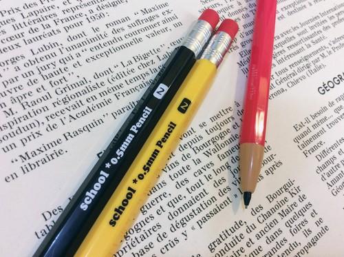 school 0.5mmシャープペン
