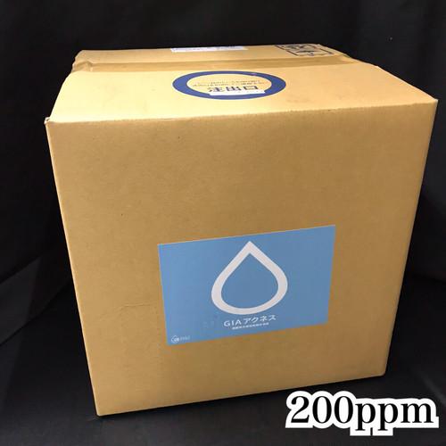 GIAアクネス(20ℓ)【弱酸性次亜塩素酸水溶液】200ppm