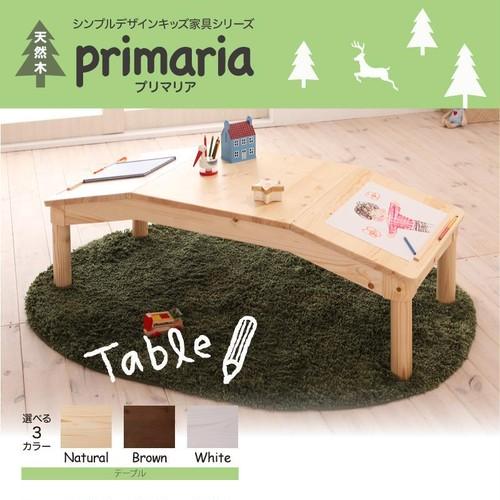 天然木シンプルデザインキッズ家具シリーズ Primaria プリマリア テーブル 040500210