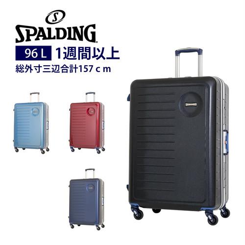 SP-0700-68 サスペンション サブシェルロック キャリーケース SPALDING スポルディング