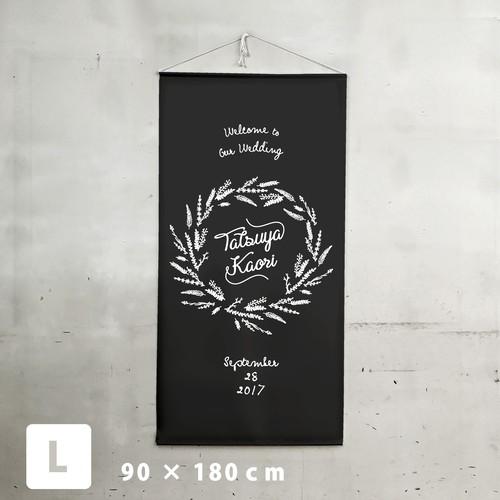 【タペストリー】 BLACK Lサイズ:90×180cm 選べるデザイン12種