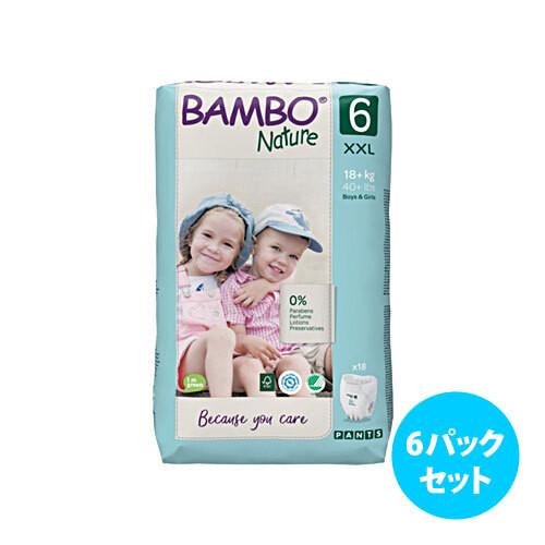 [6パックセット]Bambo Nature紙おむつパンツ (サイズ6)
