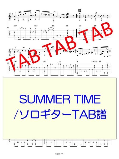 SUMMER TIME ソロギターTAB譜