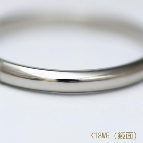 鍛造で作る マリッジリング~結婚指輪~ K18ホワイトゴールド(K18WG)