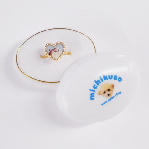 wan nyan ring (見上げるねこ)