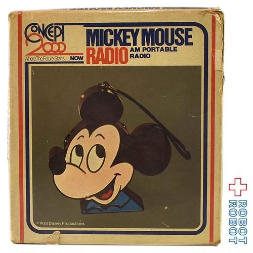 ディズニー ミッキーマウス ポータブル ラジオ 箱付