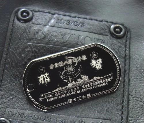 那智(妙高型重巡)【名前刻印無】ドックタグ・アクセサリー/グッズ