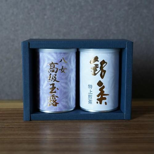 お茶のセット (缶2本入り)