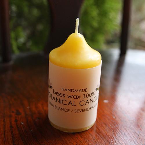 蜜蝋(ミツロウ)100% ペンシルキャンドル(オレンジ)