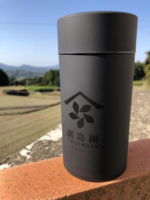 茶缶 副島園オリジナル
