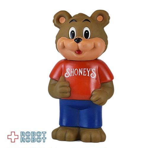 レストラン SHONEY'S クマのソフビ貯金箱