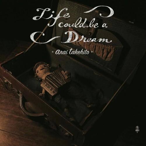 【チャリティ】CD【Life could be a Dream】