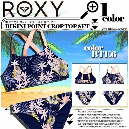 GRGX203024 ロキシー 水着 ビキニ キッズ 通販 人気 ブランド 可愛い かわいい バッククロス ビーチ リゾート 旅行 紺 ボタニカル柄 140 BIKINI POINT CROP TOP SET ROXY