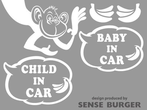 BABY IN CAR CHILD IN CAR ステッカー シール デカール 猿 サル モンキー バナナ ドライブサイン 子供 赤ちゃん ブラック 白【sti01811whi】