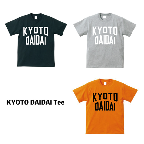 "THE SOUVENIR STORE""ELEPHANT""コラボ KYOTO DAIDAI Tee"