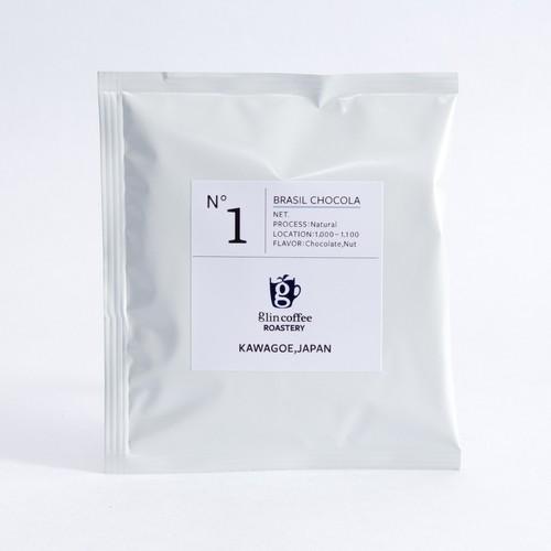 ディップスタイルコーヒー No.1 ブラジルショコラ