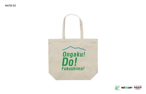猪苗代野外音楽堂MEETAGAIN Ongaku! Do! Fukushima! トートバッグ(MATB-02)