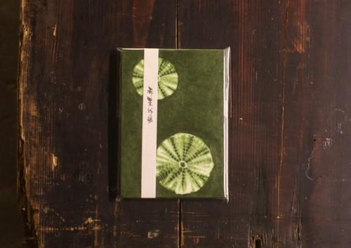 アンティーク和紙からできた御朱印帳(緑のしぼり)