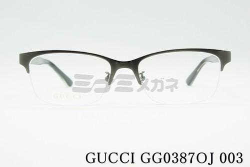 【正規取扱店】GUCCI(グッチ)GG0387OJ 003 ナイロール ブロー 正規品