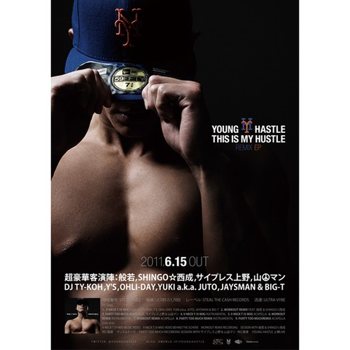 This Is My Hustle Remix EP ポスター