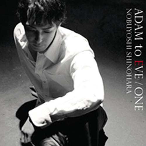 「ADAM to EVE / ONE」