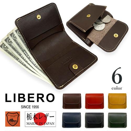 LIBRO(リベロ) 日本製栃木レザーミニ2つ折り財布ミニウォレット RankS